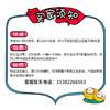 【半岛商城】林家铺子黄花鱼罐头组合105g*6罐 下单加赠2罐 发8罐 商品缩略图2