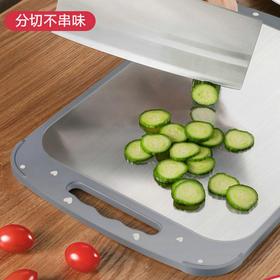 【不锈钢双面菜板】食品级PP SUS304不锈钢 静音 生熟分开双用 防霉防裂防滑去腥解冻
