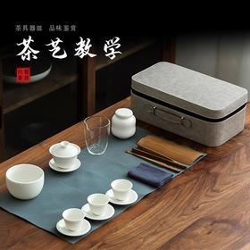 猪油白瓷功夫茶具套装陶瓷简约盖碗茶杯培训茶艺教学专用套组