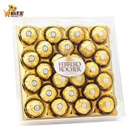 费列罗榛果威化巧克力   8粒(100g) /16粒 (200g)/  24粒(300g)/ 30粒(375g)