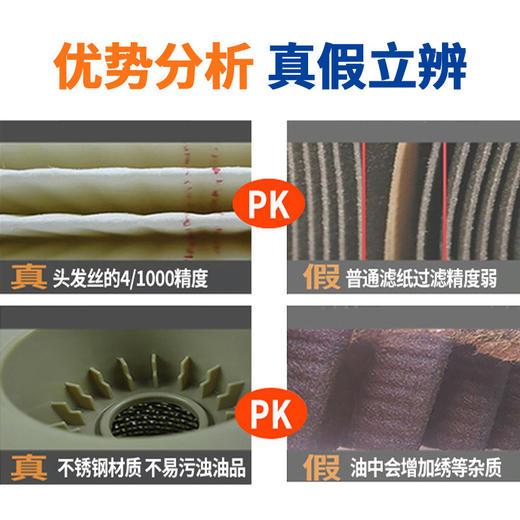 派克 588FG总成滤芯 2/10/30微米 商品图3