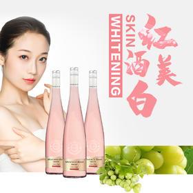 宝珞庄园.晚收玫瑰750ML(白葡萄酒)