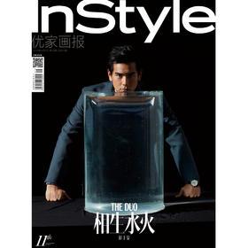 InStyle 优家画报573期   彭于晏    林超贤   (4个封面随机发货)