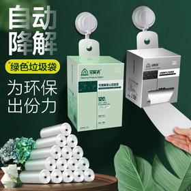 可降解垃圾袋加厚家用手提式收口厨余分类湿专用背心环保抽绳大号