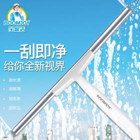 宝家洁擦玻璃神器家用高楼窗户清洁器双面擦高层清洗工具刮水器刮刀刮子