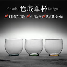 永利汇 功夫茶杯小玻璃杯单个单只单杯小茶杯子透明纯手工品茗杯