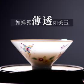 景德镇全手工粉彩手绘功夫茶杯品茗主人杯陶瓷小号斗笠杯子甜白瓷