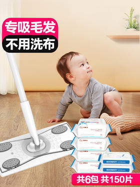 静电拖把静电除尘纸一次性拖把吸尘纸家用擦地拖布地板拖拖地湿巾