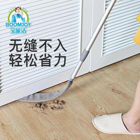 床底清扫神器家用除尘扫灰缝隙清洁掸子可伸缩鸡毛禅打扫卫生工具