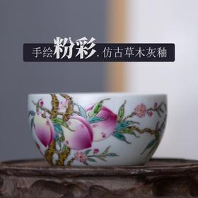 景德镇粉彩手绘功夫茶杯主人杯品茗杯寿桃纹礼盒装陶瓷仿古胎小号