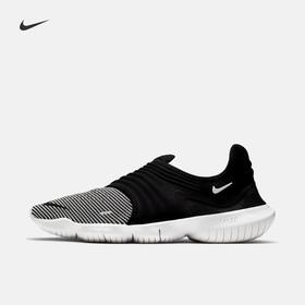 【特价】Nike耐克 Free RN Flyknit 3.0 男款跑鞋 - 中高级缓震系