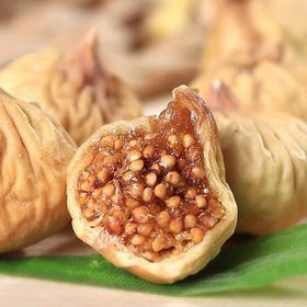 甜香软糯的新疆无花果干 果肉饱满 果味飘香 250g/罐