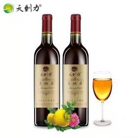 贵州特产天然野生刺梨酒  从倾心酿造开始  来自大自然的馈赠  凉都淳朴风味  12度750ml*2瓶/盒