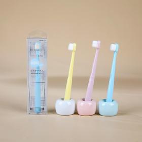 日式儿童孕妇万毛牙刷 绵柔亲和 细密洁齿 孕妇月子牙刷产后细软毛单支装家用小头万根毛牙刷