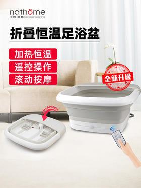 北欧欧慕可折叠足浴盆器自动按摩洗脚盆电动加热家用恒温泡脚桶