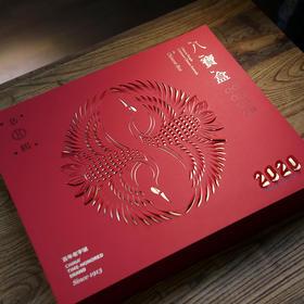 自然造物 /八宝盒·传统江南糕点礼盒,知味观糕点新年礼盒  【72小时发货】