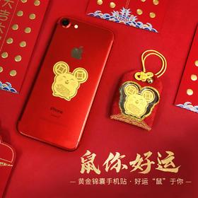 千年 999足金黄金手机贴福鼠红包