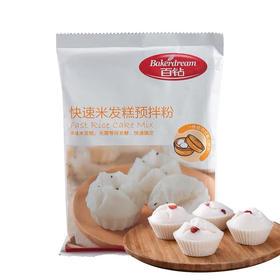 安琪百钻米发糕预拌粉 大米发糕传统中式美食 无需发酵快手制作