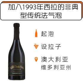 野鸭溪鸭子8起泡葡萄酒