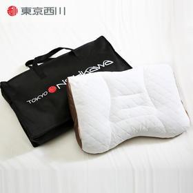 东京西川护颈枕头成人可调节软管枕芯家用水洗睡眠保健颈椎枕(国产)