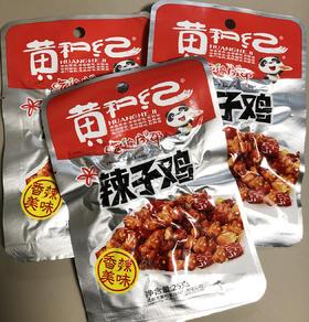 (福利)黄和记辣子鸡25克