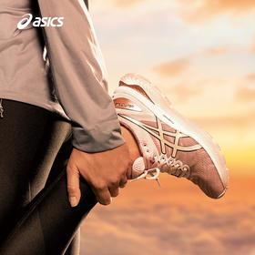 Asics 亚瑟士GEL-Nimbus 22 女款跑鞋 - 2020年最新款,顶级版缓震系