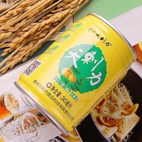 【天刺力|刺梨果汁饮料】贵州特产刺梨果汁饮料 罐装整箱