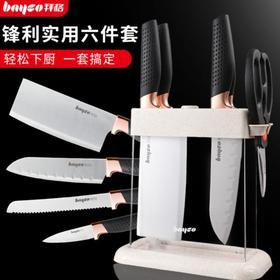 【套刀】不锈钢套刀德国锋利组合全套家用刀具+120积分
