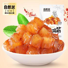 【第2件半价】自然派卤牛蹄筋(香辣味)80g