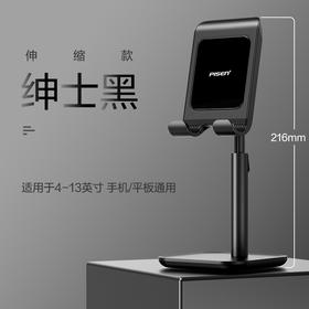 桌面支架ZM-09 多角度自由调节 自由升降