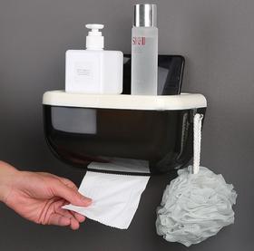 【纸巾盒】创意卫生间纸巾盒多功能免打孔壁挂防水浴室收纳盒+180积分
