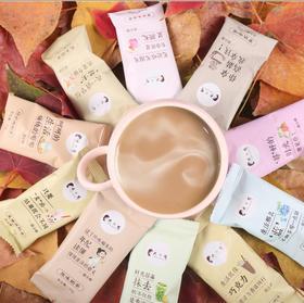 (福利)雨小姐奶茶20克