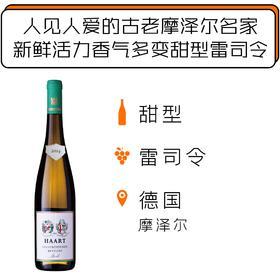 【1.18-1.31停发】2014年哈特庄园金滴园甜型白葡萄酒Reinhold Haart Goldtropfchen Spatlese 2014