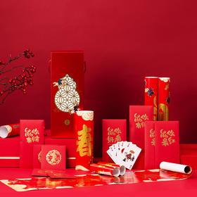 国馆·春节大礼包| 对联红包扑克组合,换新一套齐