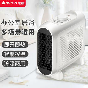 轻音控温暖风机 三档调节 贴心提手设计 小巧方便 自动过热保护