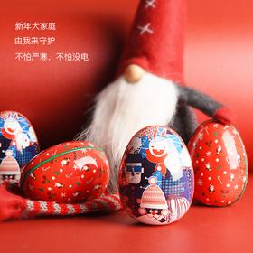 [新年礼物]圣诞新年幸运蛋暖手宝充电宝移动电源两用防爆冬季便携式手捂usb充电随身迷你小型自发热暖手神器礼品