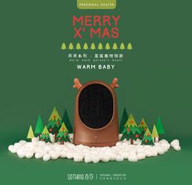 【圣诞】限量圣诞麋鹿呆呆暖风机桌面迷你取暖器电暖风小型家用节能取暖机