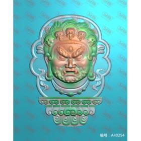 A40254 钟馗 平面浮雕图纸