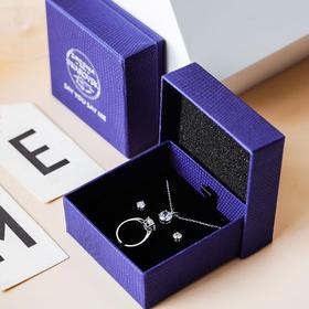 【特别推荐】Swarovski/施华洛世奇超值礼盒项链+耳钉+戒指简约美感 日常时尚搭配单品