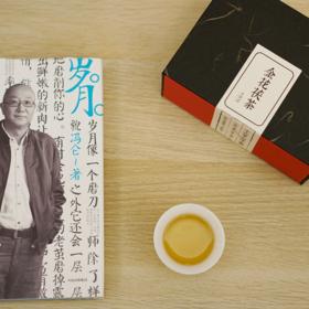 湖南金花茯茶·安化梅城天尖特级黑茶  古法特制   50g/75g装