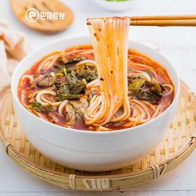 【贵州特产 羊肉粉】水城羊肉粉 原汤方便速食粉丝米线 贵州六盘水特色小吃 包邮