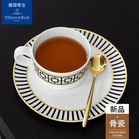 villeroyboch德国唯宝进口骨瓷咖啡杯碟茶杯碟简约时尚都市尚品