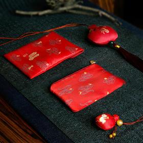 【七修福安礼】 春节红包绣球香囊福鼠香囊零钱包鼠年礼品组合套装