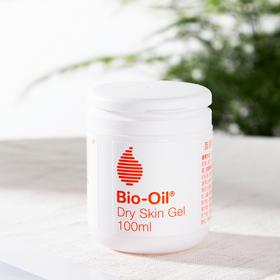 Bio-oil百洛油高保湿霜 | 一罐=唇膜+护手霜+身体乳