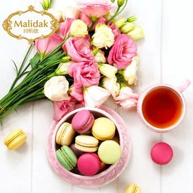 【惊喜礼物】新鲜正宗法式马卡龙 甜点 西式糕点 甜蜜零食 送女友送闺蜜送老婆送妈妈