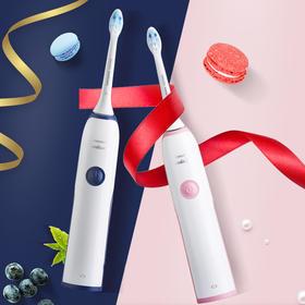 【情侣CP款】飞利浦声波电动牙刷 软毛护龈 全身水洗智能计时 牙医推荐