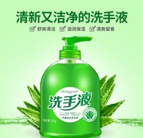 【洗手液】泊泉雅芦荟护理洗手液泡沫清洁型温和+180积分