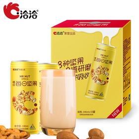 【洽洽】坚果先生植物蛋白饮料240ml*12罐