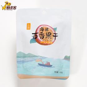 盐趣海盐百香果 40g