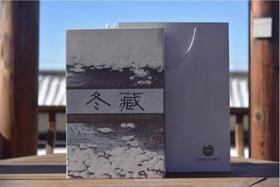 龙泉慈心小礼盒 三款可选 2019年冬季新款上市